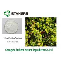 Buy cheap Alpha Arbutin Natural Cosmetic Skin Care Ingredients Bearberry Extract from Wholesalers