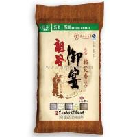 Buy cheap BOPP Laminated PP Woven Rice Bag from Wholesalers