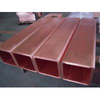 Buy cheap Copper tube 150*150,made in china,Tp2,material with Cr coating from wholesalers