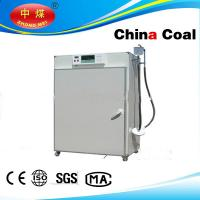 China China Coal 5280 computer completely automatic egg incubator factory