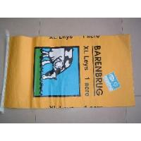 Buy cheap Cow Feed Bag from Wholesalers