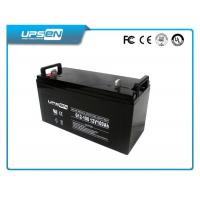 China Storage VRLA Battery with Low Self Discharge Function on sale