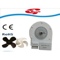Buy cheap 12 Volts Brushless 3 Phase Dc Motor , Refirgerator Brushless Micro Motor from Wholesalers