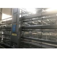 China High Density Raising Enriched Cages For Laying Hens Q235 Steel Wire Material factory
