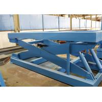 Buy cheap 0-60 M/Min Steel Coil Slitting , Fabric Slitting Machine CTL Line Fast Linear Speed from Wholesalers