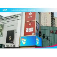 Buy cheap High Brightness 4X4 Outdoor Advertising LED Display Screen 43,264 Pixels/Sqm from wholesalers