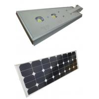 Buy cheap Waterproof Solar Powered Led Street Lights 60W With  Intelligent Light Control from Wholesalers