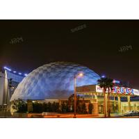 China Theme Park 360 Degree Ball Screen 5D Dome Movie Theater With Electric System factory