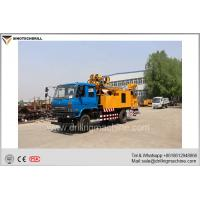 China Sinotruk Mounted Hydraulic Drill Rig 160KW Engine Power For Water Well on sale