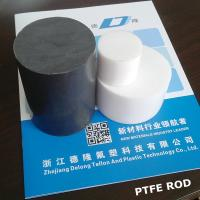 China modified ptfe rod for low coefficient of friction on sale
