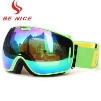 China Detachable Lightweight Reflective Snowboard Goggles With 100% UV Protection on sale