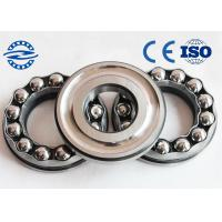 China Angle Grinder Spare Parts Thrust Roller Bearing 51101 0.022 Kg 12mm × 26mm × 9mm on sale
