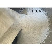 Buy cheap Above Ground Swimming Pool Chemicals White Granular For Water Disinfector from Wholesalers