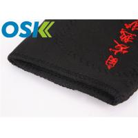 China Fda Approved Magnetic Self Heating Knee Pads , Durable Heated Knee Support factory