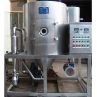 China Foodstuff High Speed Centrifugal Atomizer Spray Dryer LPG Series For Liquid Drying on sale