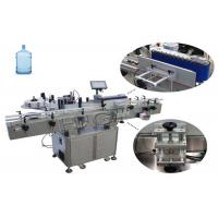 Automatic syringe round bottle labeling machine for pet round bottles fixed point self adhesive
