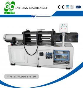 Buy cheap Adjustable Motor Rewinding Machine , Adhesive Tape Rewinding Machine Noise Reduce from Wholesalers