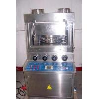 Buy cheap Mini rotary tablet press pill press ZP7 Tablet Making Machine Candy Making Machine from Wholesalers