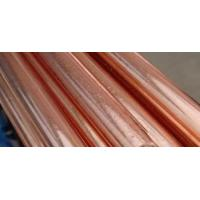 China High Performance  Electrical Grounding Rods , Chemical Earthing Electrode on sale