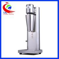 Buy cheap Arc - Shaped Coffee Shop Equipment , Low Noise Bar Ice Cream Shaker from Wholesalers