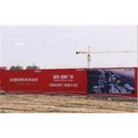 Buy cheap Custom poster printing for outdoor advertising from Wholesalers