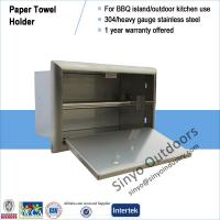 """Buy cheap 14"""" BBQ ISLAND 304 STAINLESS STEEL PAPER TOWEL HOLDER from Wholesalers"""