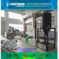 China hdpe ldpe plastics regranulator / waste plastic granules making recycling machine/PE PP plastic granules machine plastic factory