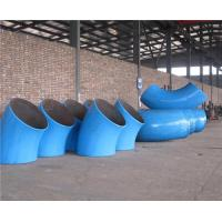 Buy cheap 45 Cranked Alloy Elbow from Wholesalers