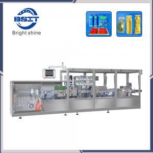 China E-liquid/E-juice/E-cigarette/ plastic bottle forming filing sealing machine (P15) factory