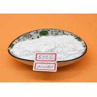 Buy cheap White 30% Sdic Powder To Sterilize Swimming Pool Water 50kg Barrel from Wholesalers