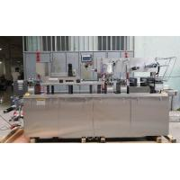 China Hot Sale Tablet Capsule Alu-PVC Blister Packing Machine Dpp250 factory