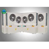 Buy cheap 5 HP Compressor Capacity Heat Pump Radiators With Water Pump Dual Functions from Wholesalers