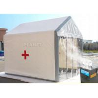 China Inflatable Disinfection Tunnel Access Tent For Mall Entrance CE SGS  En14960 factory