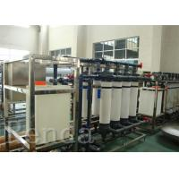 China Electric RO Water Treatment Systems , Pure/ Mineral Water Purification Systems on sale