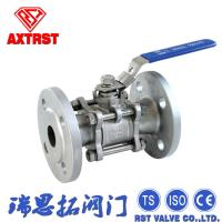 Buy cheap DN100 4 3PC-Type Flanged Ball Valve  ASME CLASS 150LB Lever operated from Wholesalers