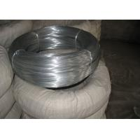 Buy cheap 26 Gauge-12 Gauge Electric Galvanized Iron Wire /25Kg Packing Iron Wire from Wholesalers