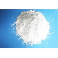 Buy cheap PTFE molding powder for making extruded tube and rod made in China from Wholesalers