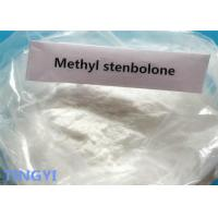 Buy cheap Methylstenbolone CAS 5197-58-0 Prohormone Anabolic Bodybuilding Supplements Steroids for Muscle Building from Wholesalers