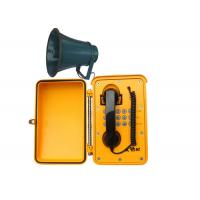 Buy cheap Yellow Remote Control Weatherproof Telephone With Loudspeaker For Outdoor from Wholesalers