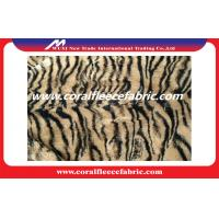 China Brushed Printed Leopard PV Plush Cloth Home Textile Material for Carpet / Cushion / Collar factory