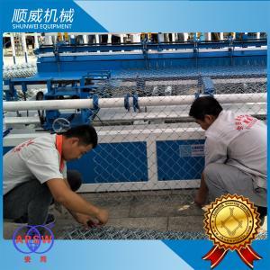 CNC Control Chain Link Wire Machine 5.5KW  , 380V Chain Link Mesh Machine