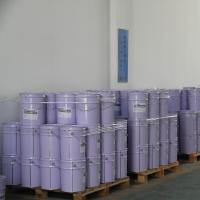 Buy cheap Yellowish - Green Metal Cutting Coolant , Cooling Soluble Oil Cutting Fluid from Wholesalers