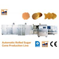 Buy cheap Eco - Friendly Ice Cream Cone Production Line High Speed 400 Standard Cones / Hour from Wholesalers
