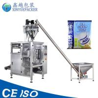 Buy cheap Coffee Powder Packing Machine 20-50 Bags / min 1400*1000*2600 Dimension from Wholesalers