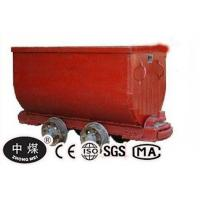 Buy cheap See all categories Fixed Tramcar from Wholesalers