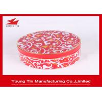 Buy cheap 135x55mm Tinplate Empty Round Gift Tins , Safe Packaging YT1124 Circle Gift Boxes from Wholesalers