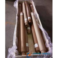Stainless Steel Woven Wire Mesh,10-100Mesh Count for Papermaking Industry
