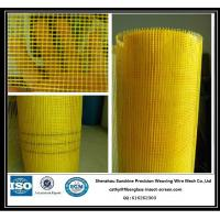 18*16mesh Insect/Fly Fiberglass Screen for Preventing Mosquito