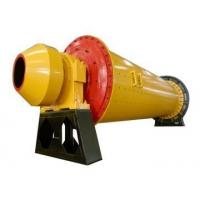 Buy cheap See all categories Ball Mill from Wholesalers