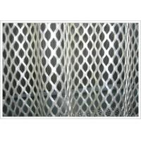 Buy cheap best aluminum expanded metal sheet for sales from Wholesalers